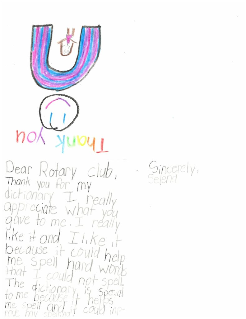 Thank You from 3rd Grade 06