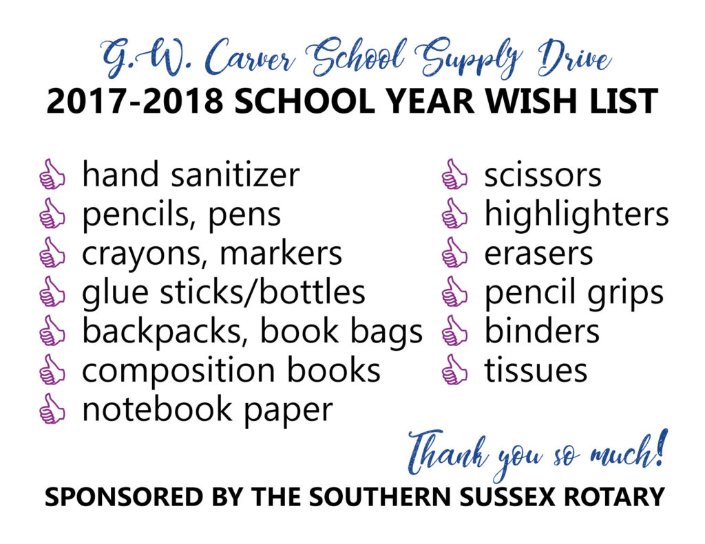 Carver Wish Lists