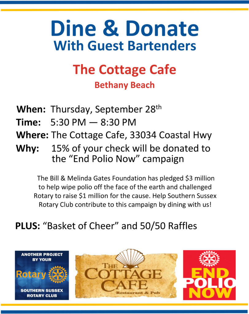 Cottage Cafe 2017